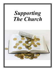 A tract on how the Church should be and needs to be supported by the faithful